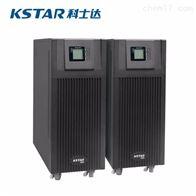 200KVA科士达ups电源YDC33200H参数规格