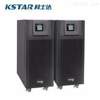 YMK3300-600-T科士达ups电源详细使用说明