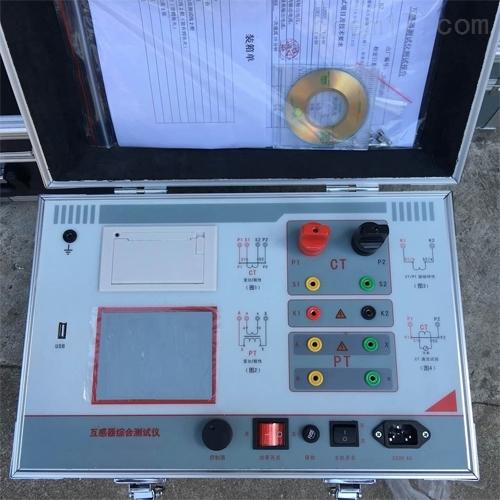 承装修试类仪器CT伏安特性综合测试仪