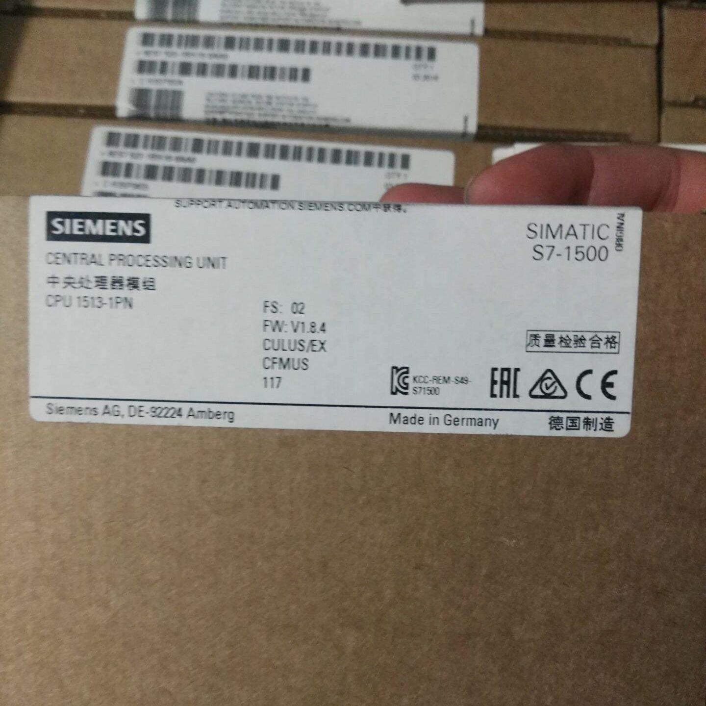 宁德西门子S7-1500CPU模块代理商