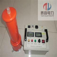 泰宜便携式直流高压发生器供应商