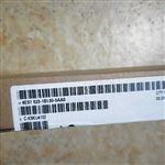 湛江西门子S7-1500CPU模块代理商
