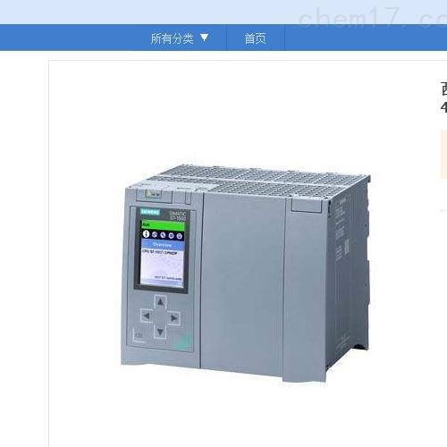 肇庆西门子S7-1500CPU模块代理商