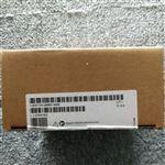 汕尾西门子S7-1500CPU模块代理商
