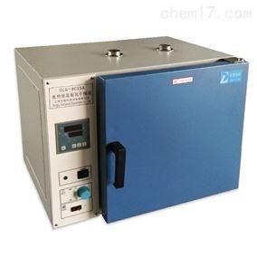 DHG-9030A顶部开孔高温鼓风干燥箱定制