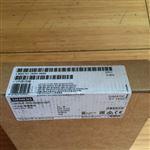 阳江西门子S7-1500CPU模块代理商
