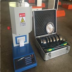 HRZ-400B全自动熔融指数测试仪