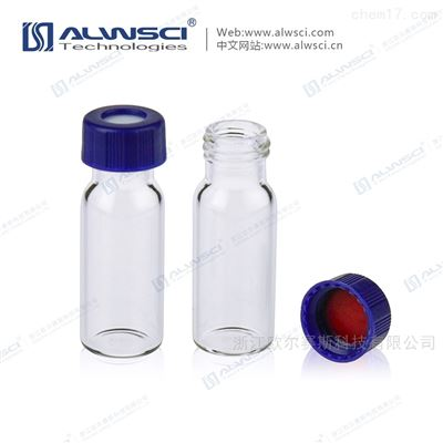 C00000062ML9-425进样瓶螺口透明无色无标签色谱分析