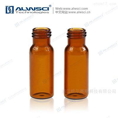C00000102ML通用进口管材色谱样品瓶9-425棕色无标签