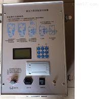 资阳高压介质损耗测试仪电力承装修试资质