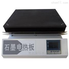LY-450D石墨电热板
