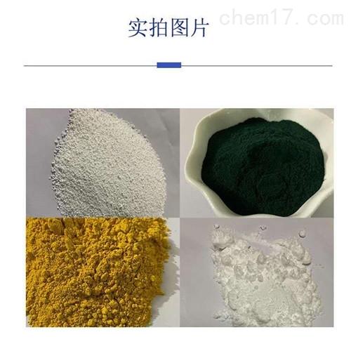 尼泊金甲酯钠生产厂家 防腐剂