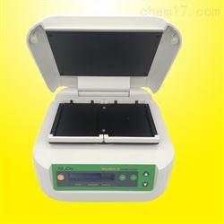 MicBio-II酶标板加热振荡器