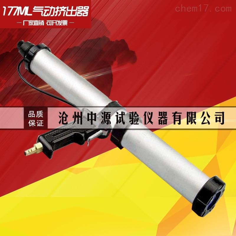 177ml硅酮结构胶标准挤出器