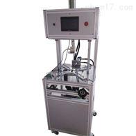 HDJ0007地面嵌入式灯具静截试验设备