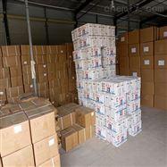 食品级L-脯氨酸厂家供应