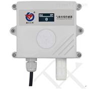PH3传感器气体变送器磷化氢气体检测