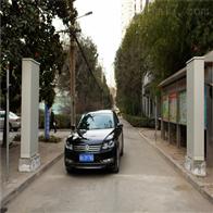 车辆污染监测仪