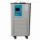 DHJF-4005零下40度低溫恒溫攪拌反應浴