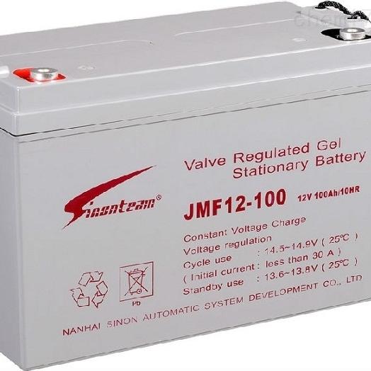 赛能蓄电池JMF12-100报价