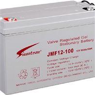 12V100AH赛能蓄电池JMF12-100报价