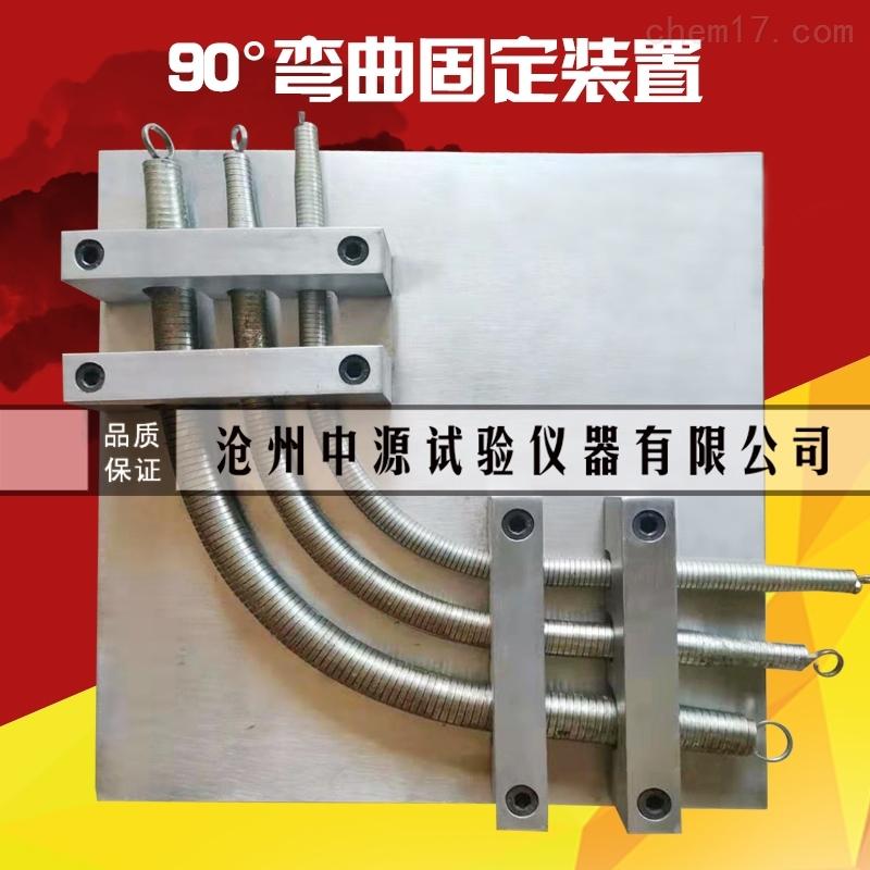 电工套管弯曲固定装置