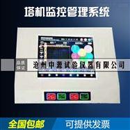 塔机监控管理系统
