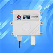 甲醛传感器变送器新风系统室内环境空气质量