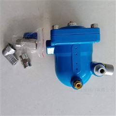 PA-78自动排水器
