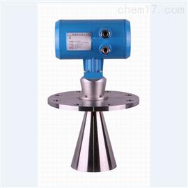 ZNLD-50智能型雷达液位计