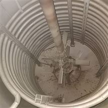 不锈钢电加热二手反应釜厂家供应