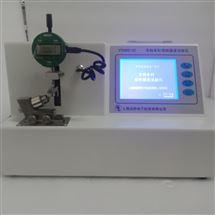 YY0302-CZ牙科车针颈部强度试验仪远梓厂家