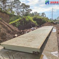 沈阳安装16米150吨电子地磅厂家