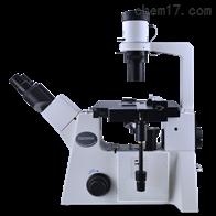DSZ5000X澳浦倒置生物显微镜