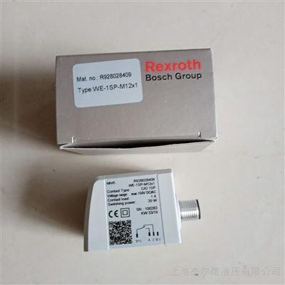 R928 028 410德国力士乐液压阀-元件-rexroth发讯器-现货