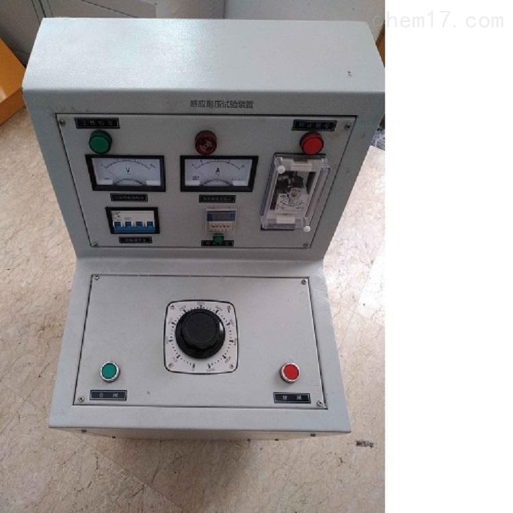 成都承装修试感应耐压试验装置