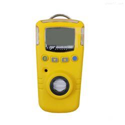 GasAlert -ExtremeGasAlert Extreme便携式单一气体检测仪