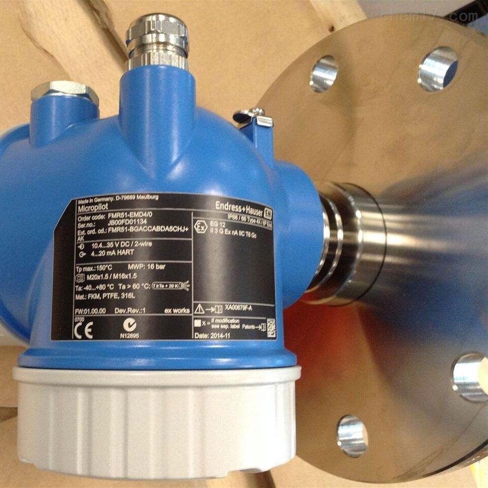 国产雷达液位计厂家直销