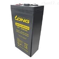 2V200AHLONG广隆蓄电池MSK200供应商