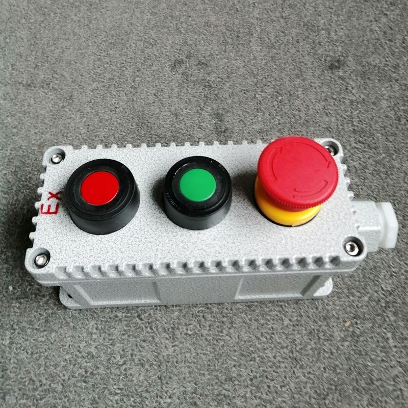 化工厂BZA53-A3铝合金防爆按钮盒EX