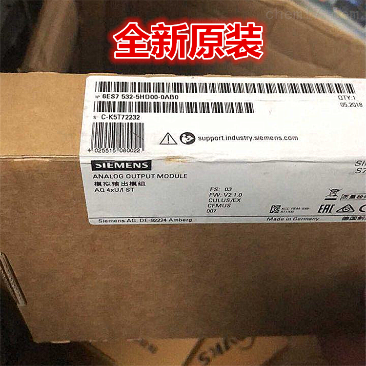 济宁西门子S7-1500CPU模块代理商