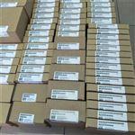 威海西门子S7-1500CPU模块代理商