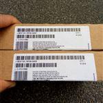 滨州西门子S7-1500CPU模块代理商
