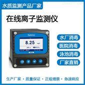 sc4000-cl在线氯离子分析仪