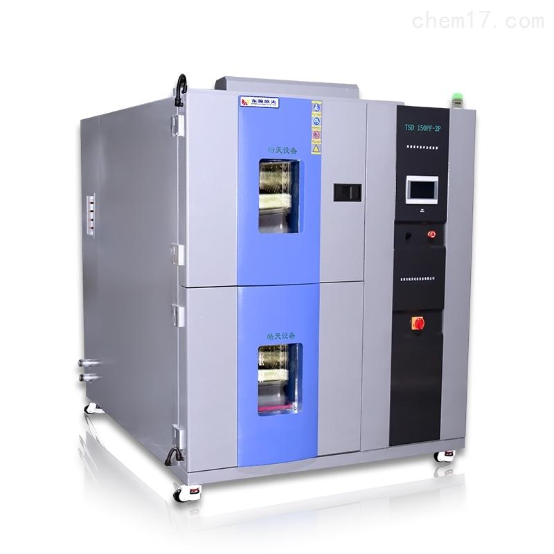电子元器件恒温冷热高低温冲击试验机