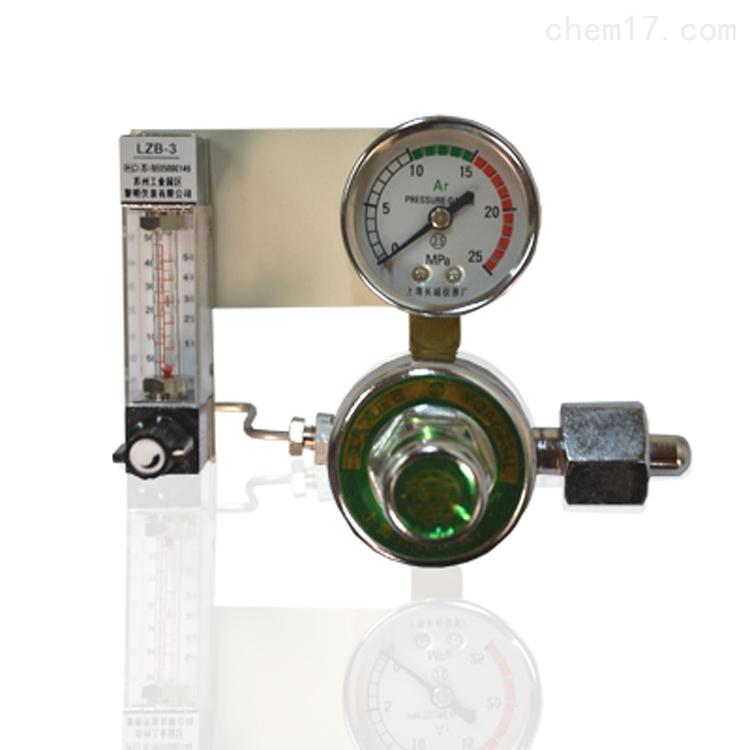 标准气减压器