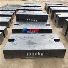 M1等级平板型1吨铸铁砝码