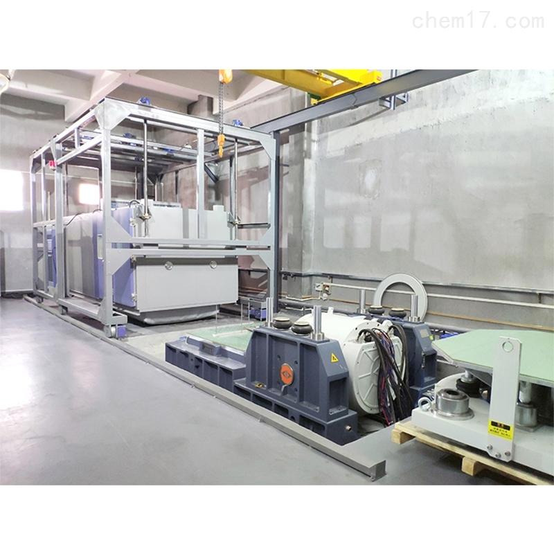 三综合环境试验系统