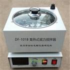 DF-101B集熱式磁力攪拌器價格