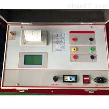 2500V互感器伏安特性测试仪